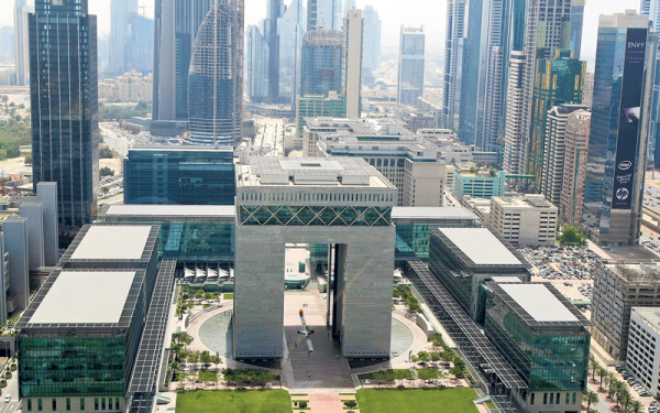 Dubai International Financial Centre photo