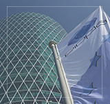 EIOPA's flag flapping in front of Westhafen Tower