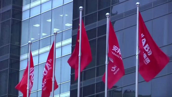 View of the headquarters of Anbang Insurance Group in Beijing