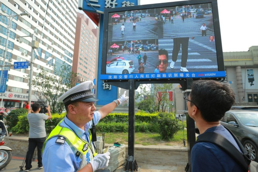 Chinese government has begun using facial scans to identify pedestrians and jaywalkers