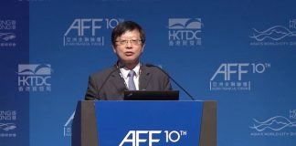 Ding Xuedong speaking at the Asian Financial Forum