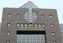 Iran's Securities and Exchange Organisation HQs